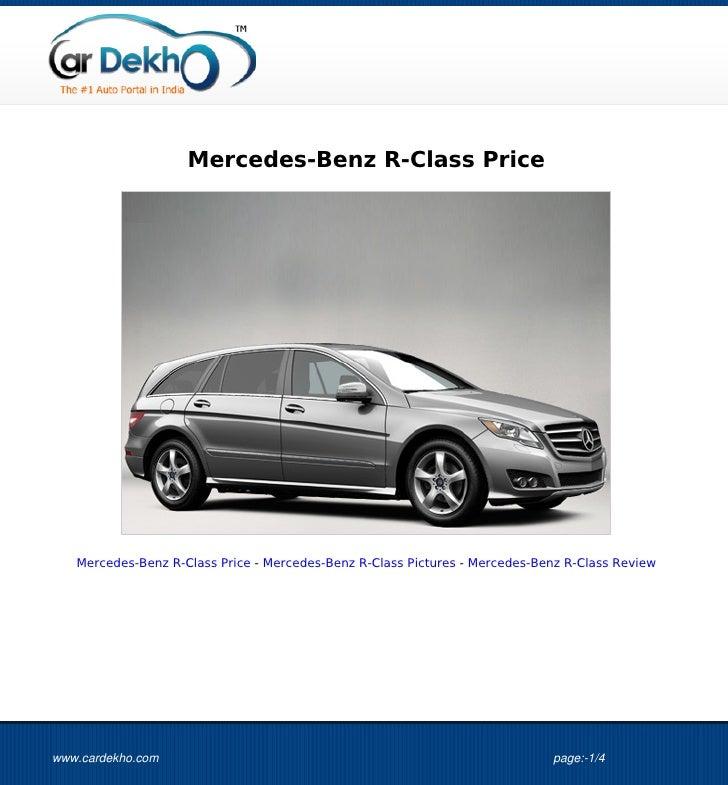 Mercedes benz r class price 23jun2012 for Mercedes benz r class price
