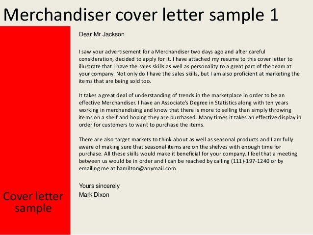 merchandiser cover letter sample