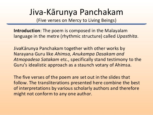 Jiva-Kārunya Panchakam (Five verses on Mercy to Living Beings) Introduction: The poem is composed in the Malayalam languag...