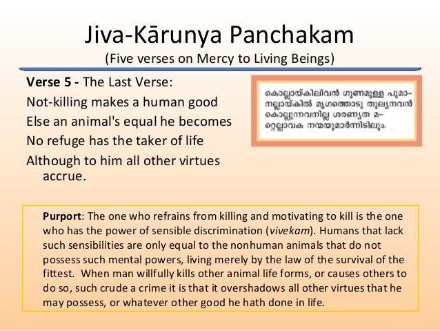 Jiva-Kārunya Panchakam (Five verses on Mercy to Living Beings) Verse 5 - The Last Verse: Not-killing makes a human good El...