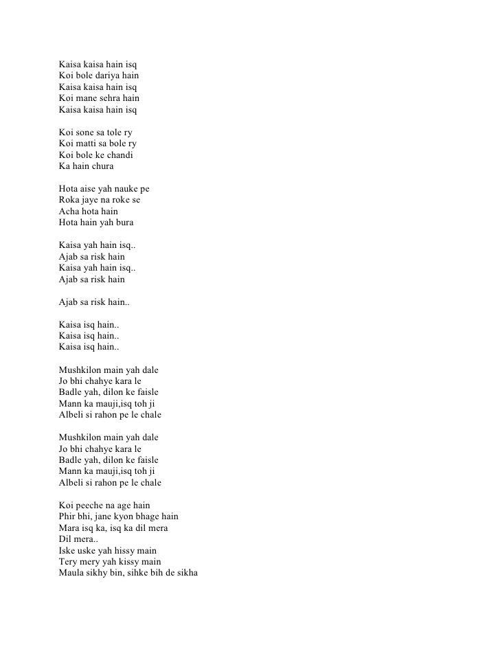 high school musical-start of something new lyrics - YouTube