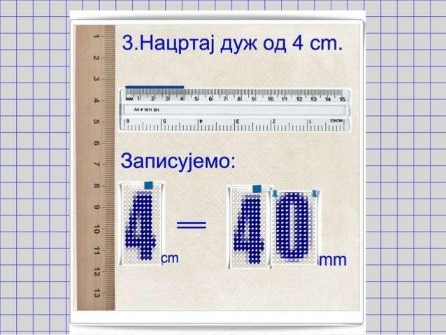 OL  LL  ZL  SL  3.HaupTaj nyx on 4 cm.      3 nnísíhíunx : v~: fí7í: í:'s| w1vIzíI 'm nn nn znxwsl nu nn un | |ll | |ll uu...