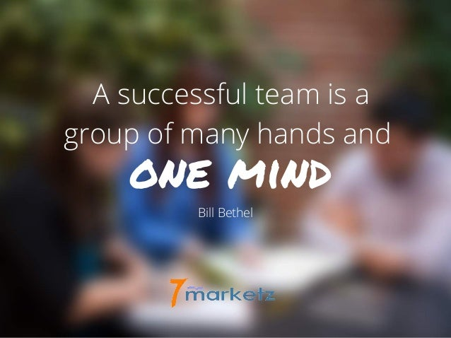 31 Marketing Teamwork Quotes