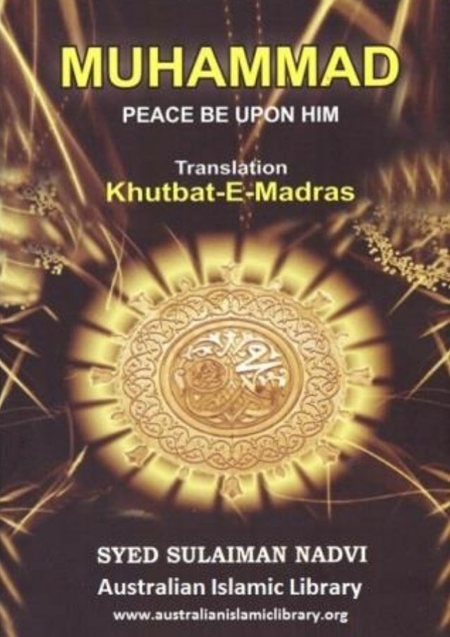 """Book Review Courtesy: kitaabun.com This translation of Syed Sulaiman Nadwi""""s """"Khutbat-e-Madras"""" is dedicated to the wester..."""