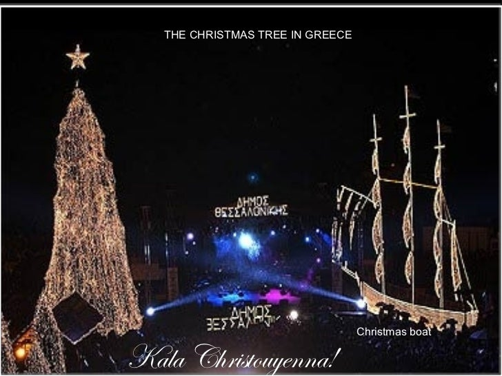 Christmas Boat Greece.The Christmas Tree In Greece