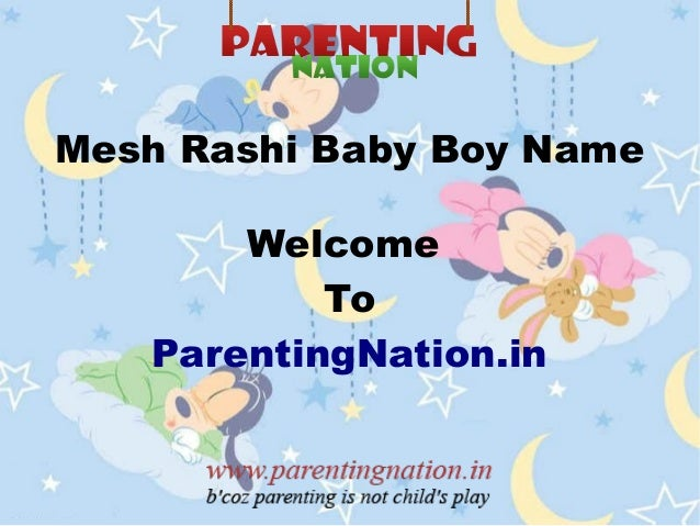 Mesh Rashi Baby Boy Names With Meanings