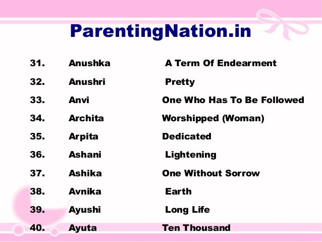 Terms of endearment names