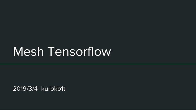 Mesh Tensorflow 2019/3/4 kuroko1t