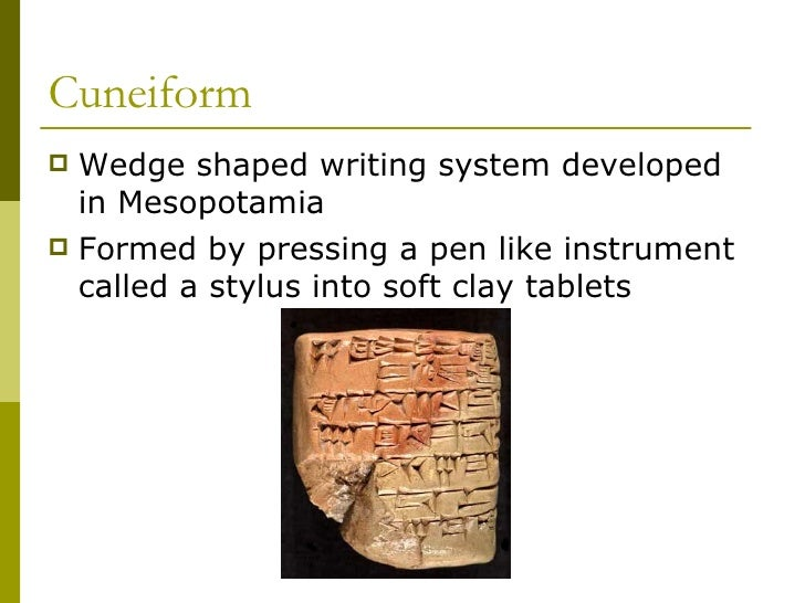 Top 11 inventions and discoveries of Mesopotamia