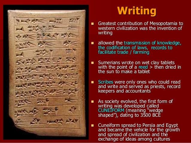 Ancient mesopotamia essay