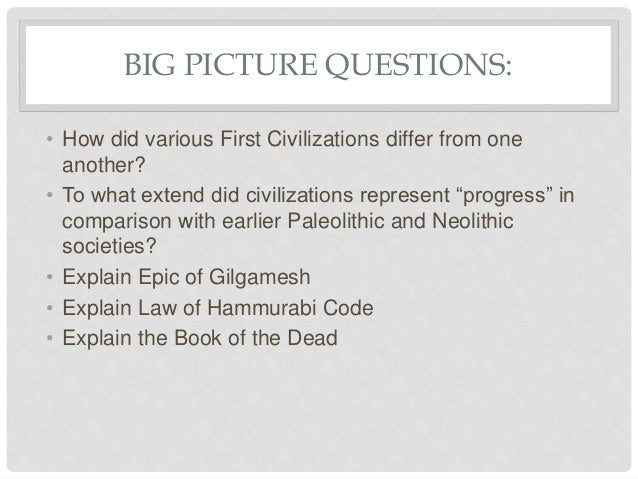 mesopotamia essay questions