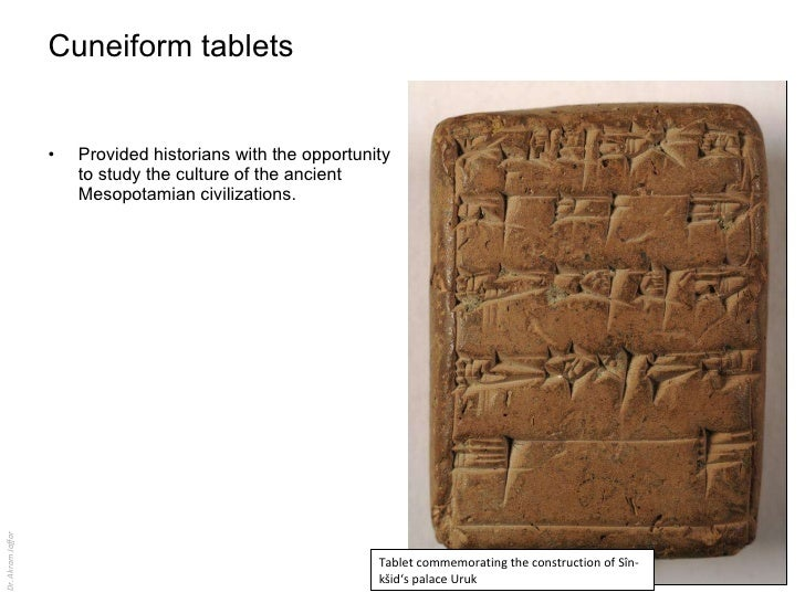 medicine in ancient mesopotamia essay Ancient mesopotamia - oriental institute.
