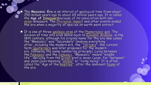 July 22, 2012 Footer text here2