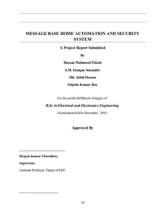 Home security system project report