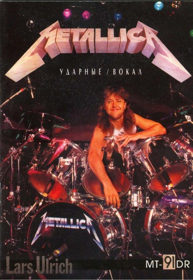 Metallica   the black album drum book