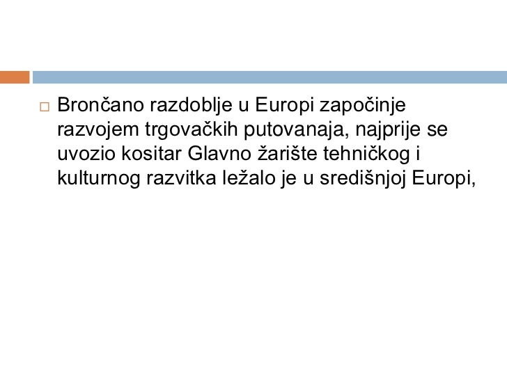 Keramička urna in situkasno brončano doba , 13.-12. st. prije Krista,Slavonski Brod - Bjeliš