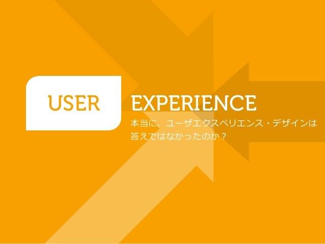 Meta Service Design Slide 2