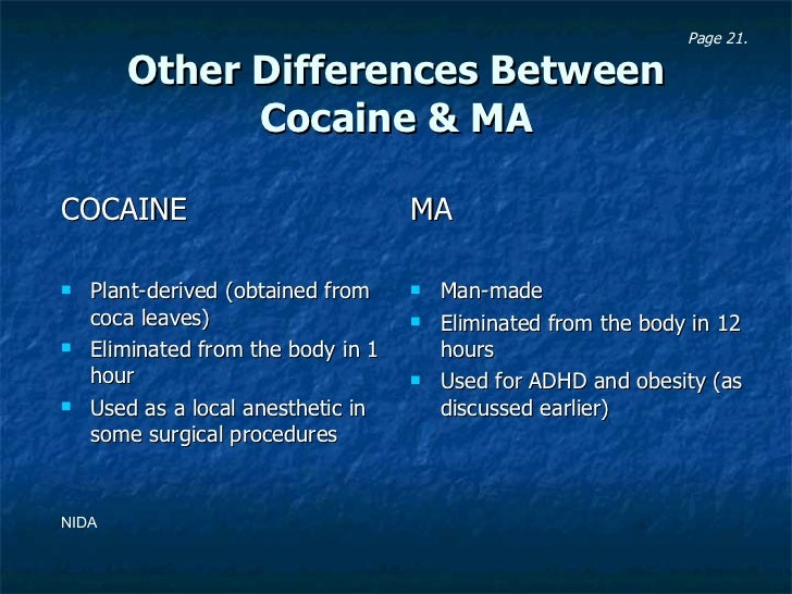 crack cocaine difference between cocaine