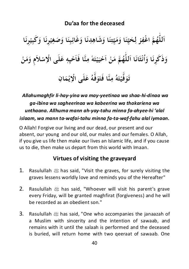 Method of Wudhu, Ghusal & Salaah (Shafi')