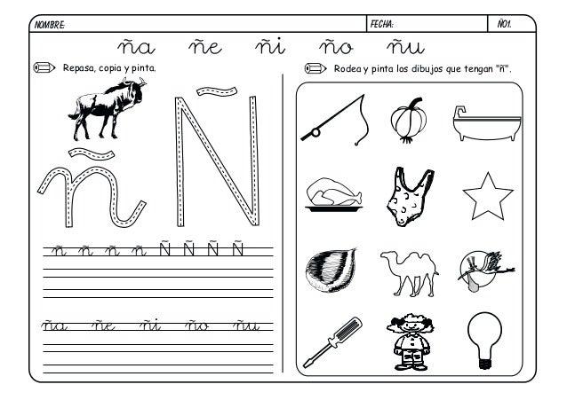 Metodo De-lectoescritura-jose-boo-letra-ñ