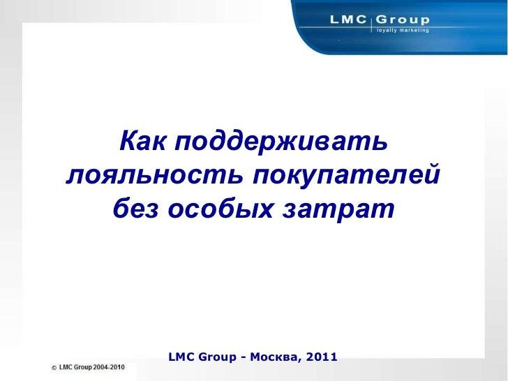 Metro forum 2011 v1.0