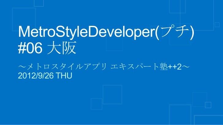 http://sharpdx.org/       Direct3D                    DirectSound       DirectDraw(DirectX 7 で終了)   Direct2D (Windows 7 以降...