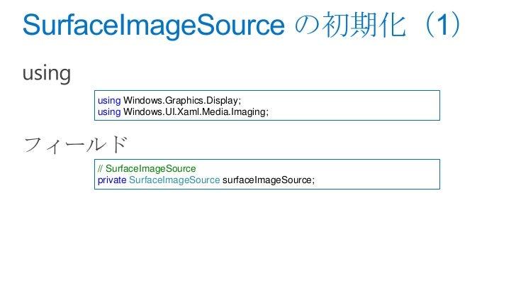 WindowsストアーアプリでSharpDXを動かしてみる