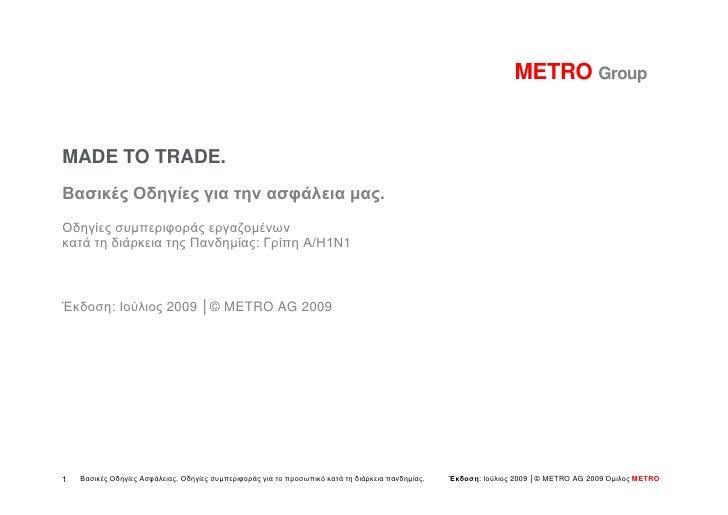 METRO Group   MADE TO TRADE.                                    .                    :            1        :   2009 © METR...