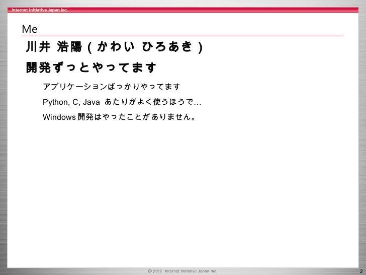 Metro Style Dev #01 IMAP Client Slide 2