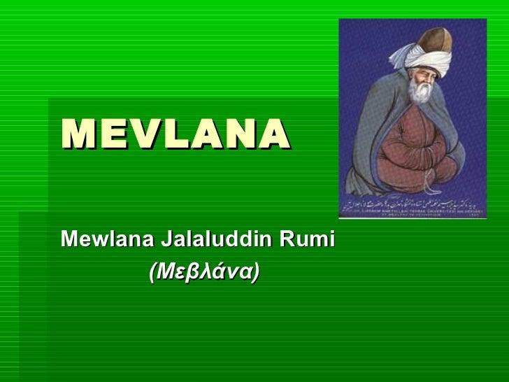 MEVLANAMewlana Jalaluddin Rumi      (Μεβλάνα)