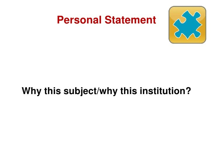 gdl personal statement guidance notes