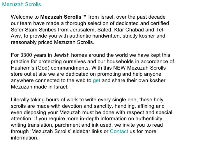 Mezuzah scrolls site bu april2012