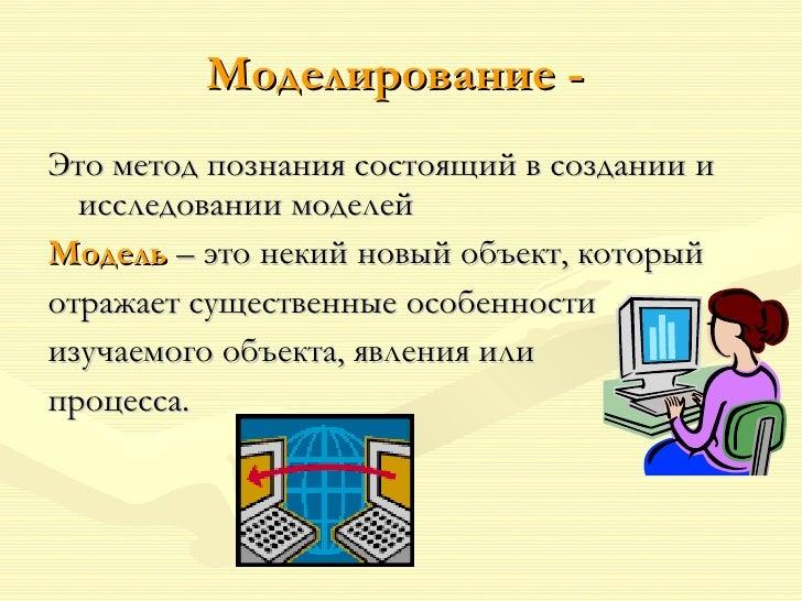 download Домашняя работа по геометрии
