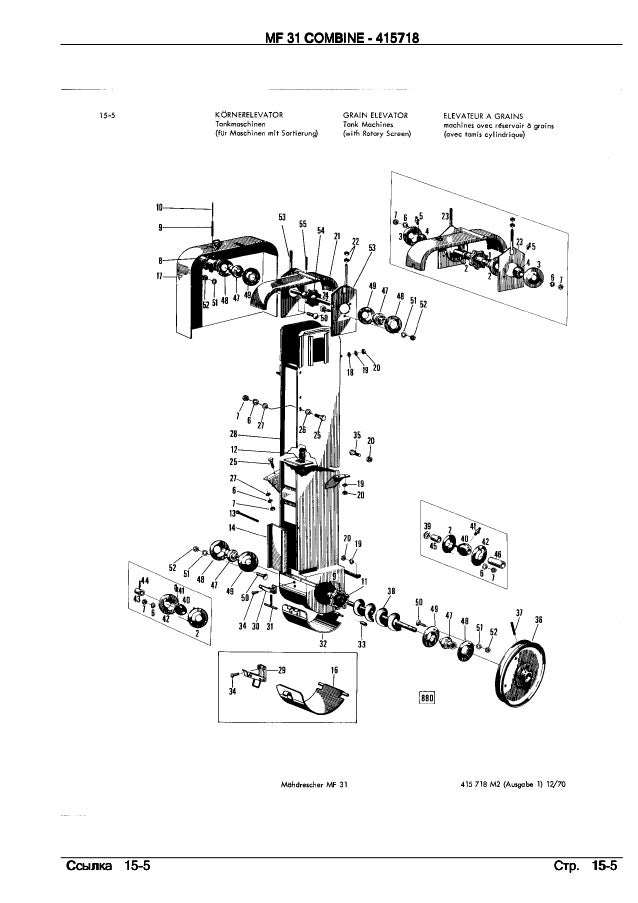 Massey Ferguson MF 31 parts catalog