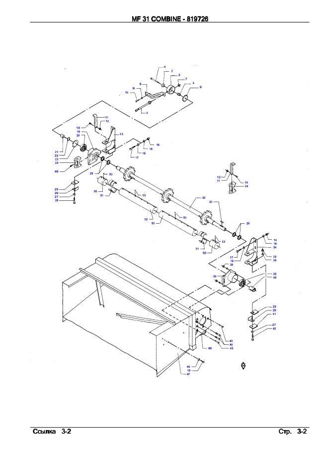 Massey Ferguson MF 31 Combine parts catalog
