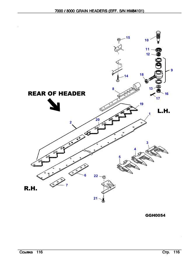 Massey ferguson 7000 8000 grain headers parts catalog