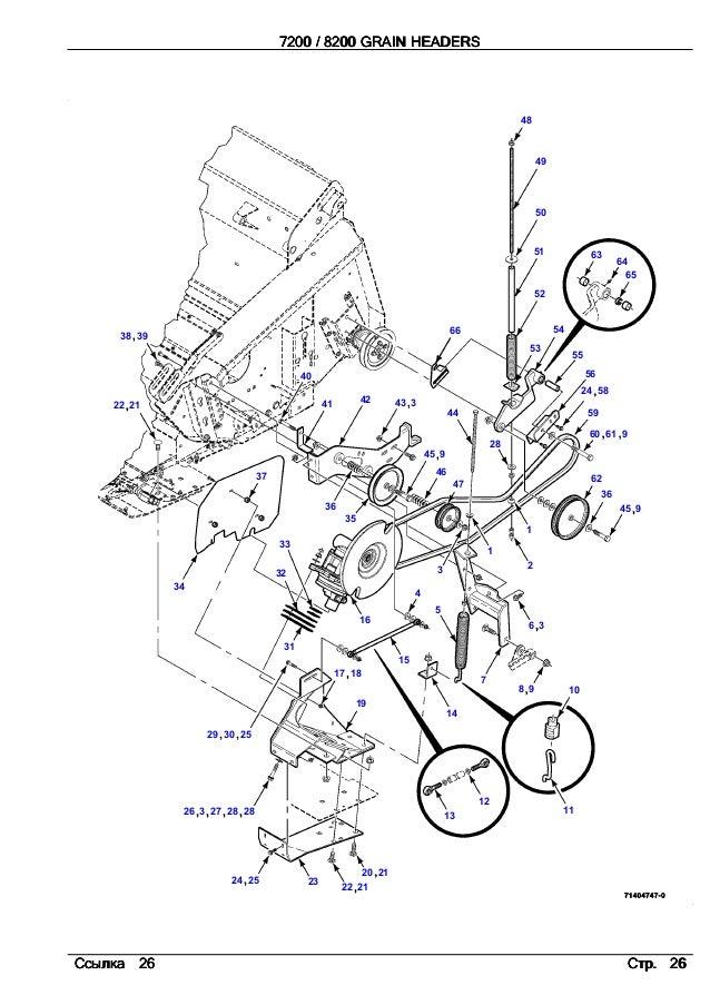 Massey ferguson 7200 8200 grain headers parts catalog