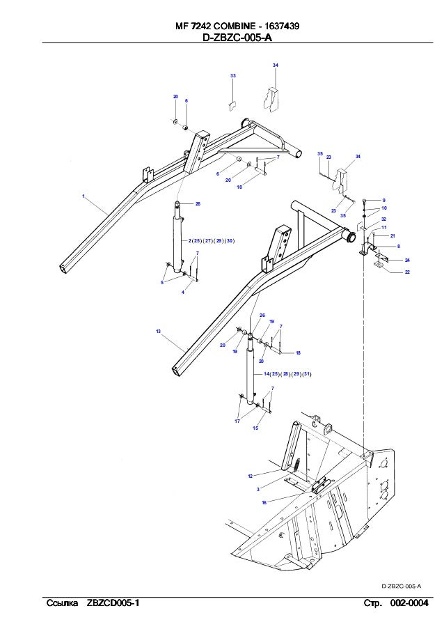 Massey Ferguson Mf 7242 Combine 1637439 Parts Catalog