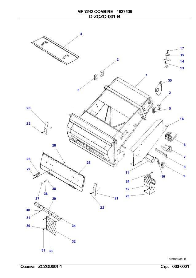 Massey ferguson 7242 combine part catalog