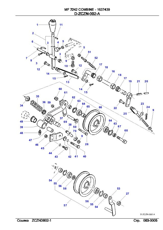 Massey ferguson 7242 combine part catalog