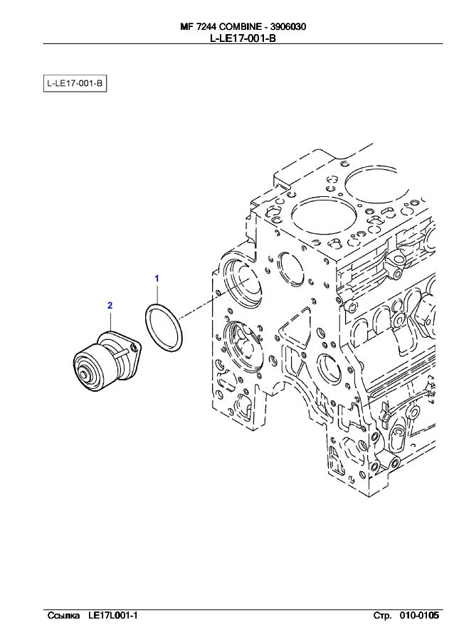 kubota v1505 diagram