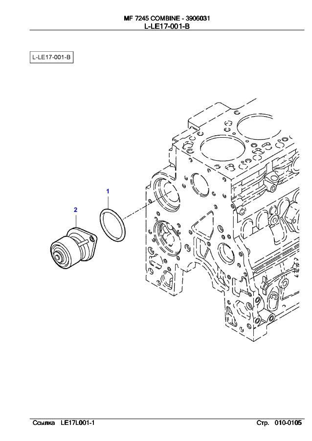 Massey ferguson 7245 combine parts catalog