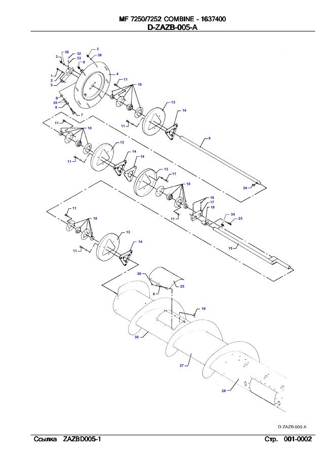 Massey ferguson MF 7250, 7252 parts catalog
