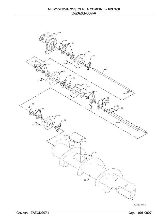 Massey ferguson Mf7 272 7274-7278 parts catalog