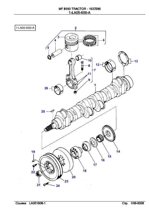 Massey Ferguson Mf 8160 Parts Catalog