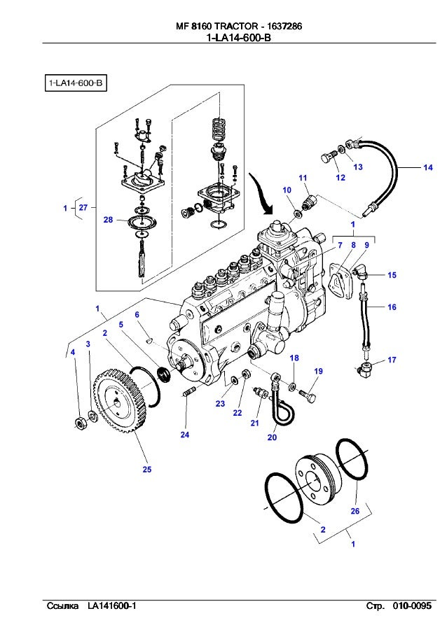Massey Ferguson 8160 Part Catalog