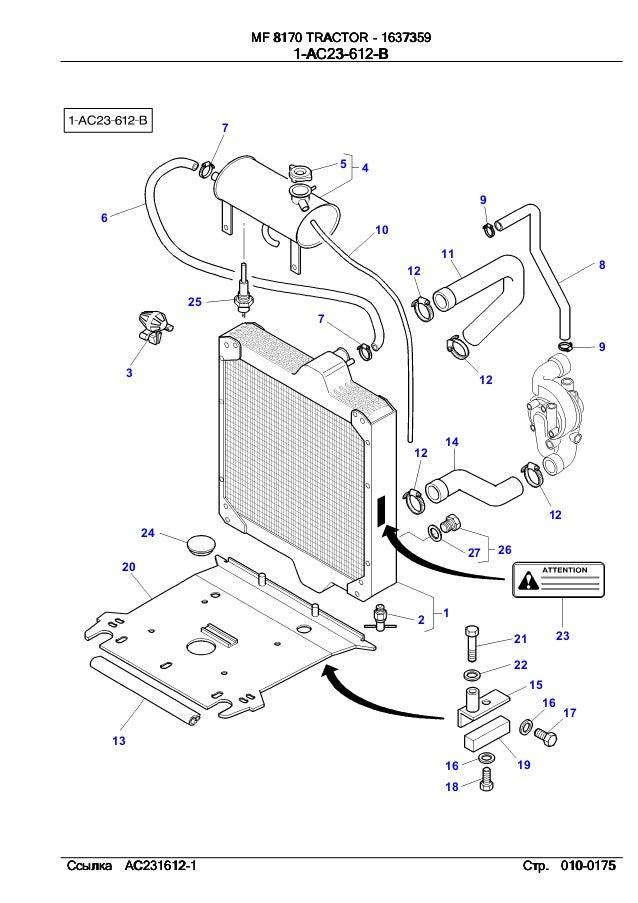 Massey ferguson Mf 8170 parts catalog