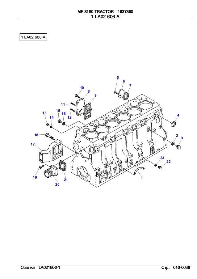 Massey ferguson Mf 8180 parts catalog
