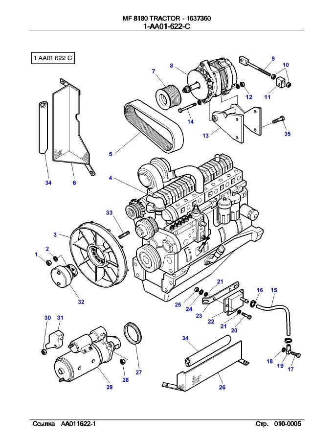 Massey ferguson Mf 8180 parts catalog