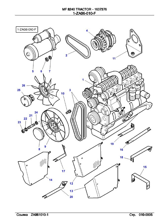 Massey Ferguson 8240 tractor part catalog